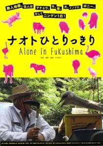 ナオトひとりっきり Alone in Fukushima