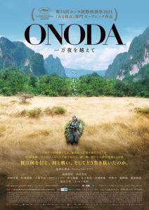 映画『ONODA 一万夜を越えて』のチラシ画像